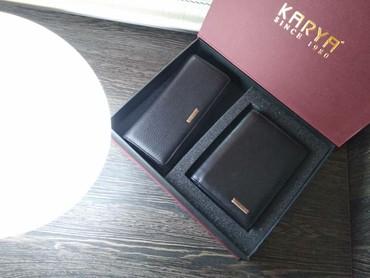 визитница в Кыргызстан: Продаю подарочный набор Кошелек и визитница кожаные. Турция. Новые