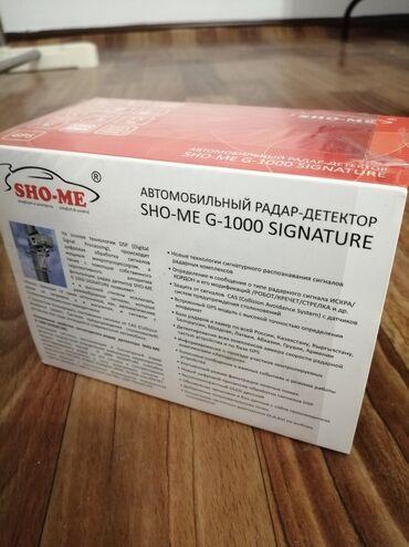 """Автомобильный радар SHO-ME """"G1000 signature новый корейский 5000 с"""