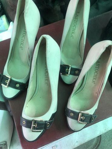 замшевые туфли бежевого цвета в Кыргызстан: Женские туфли 39