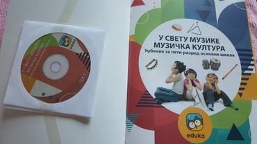 Knjige, časopisi, CD i DVD | Sremska Mitrovica: 5 r muzicka kultura udzbenik sa 2 cd-a eduka novo