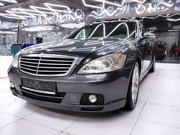 Mercedes-Benz S 55 5.5 л. 2006 | 1 км