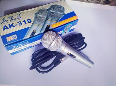 Аудиотехника - Кок-Ой: Состояние новое