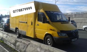 Продаю или меняю с доплатой мне спринтер 308 в Бишкек