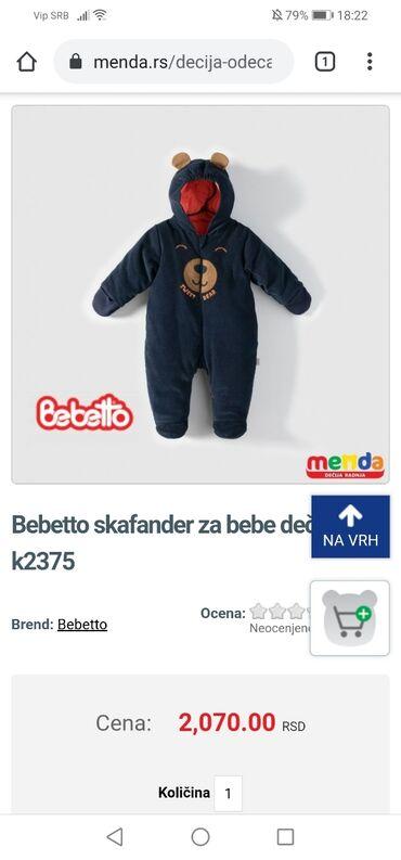 Dečija odeća i obuća - Negotin: Dečije jakne i kaputi