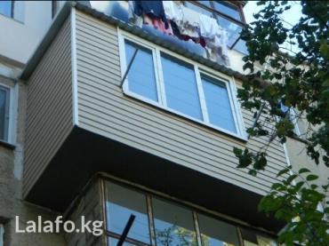 Утепляем качественно! Срок работы в в Бишкек