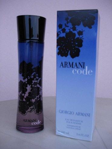 Haljina-pour-elle - Srbija: Armani Code pour femme, 100 ml eau de parfumParfem je nov