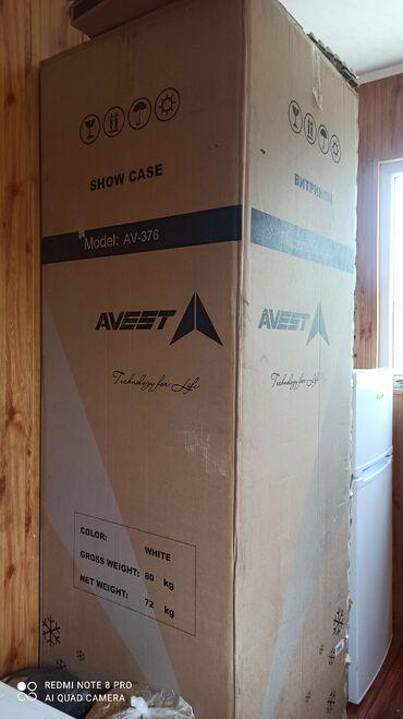 Электроника - Бактуу-Долоноту: Новый Холодильник-витрина   Белый холодильник Avest