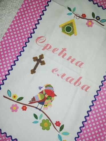Ostalo   Ruma: Vez na peskirima, krpama, platna za krštenje - venčanje, majicama