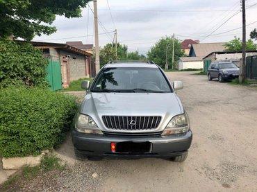 Lexus RX 1999 in Бишкек