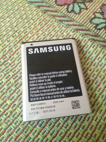 39 объявлений | ЭЛЕКТРОНИКА: Аккумулятор на Самсунг, в хорошем состоянии, работает, заряд хорошо