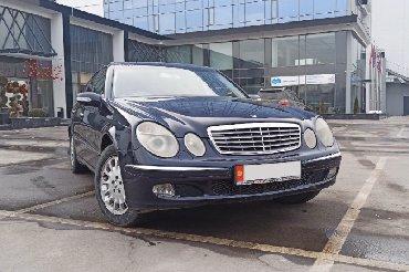 Mercedes-Benz 240 2.6 л. 2003 | 260000 км