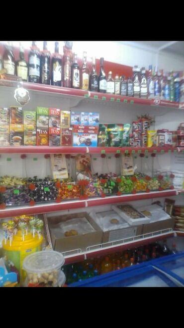 ствол грецкого ореха в Кыргызстан: Продам Дом 48 кв. м, 3 комнаты