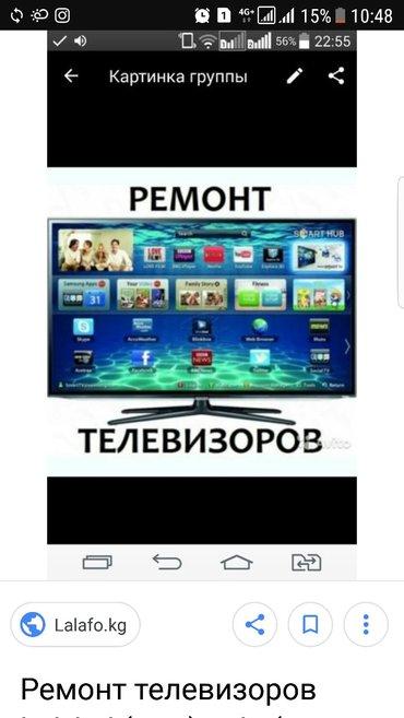 ad-image-47027431