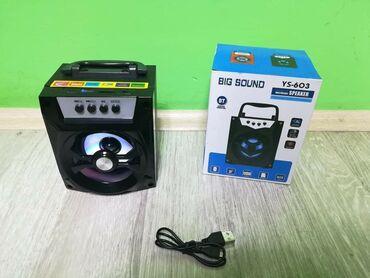 Bežični zvučnik Blutut Big SoundSamo 1.600 dinara. Porucite odmah u