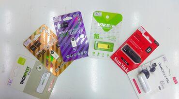 USB флешкалар 2г 250,4г 280,8г 320,16г 360,32г 450,64г 500