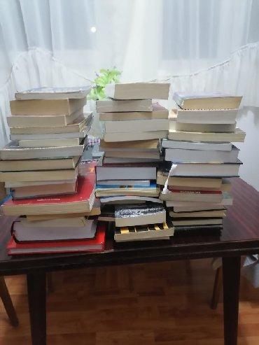 Knjige, časopisi, CD i DVD   Trstenik: 50 knjiga na prodaju, Veoma povoljno. Moze i dogovor oko cene