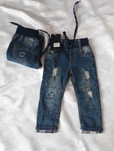11188 объявлений: Джинсики для малышей на 2 и 4 года. Модные, протертые, на резинке и со