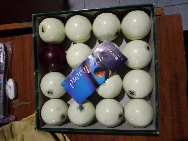 Спорт и хобби в Кыргызстан: Продаю бильярдные шарики Бельгийский б/у в хорошем состоянии