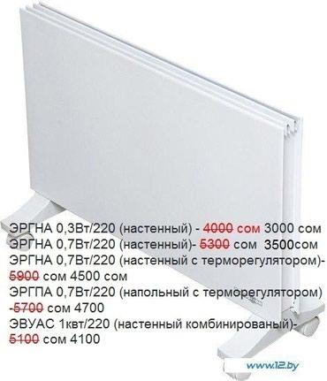 Обогреватели РАСПРОДАЖА в Бишкек