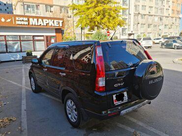 срв бишкек in Кыргызстан | HONDA: Honda CR-V 2.4 л. 2005