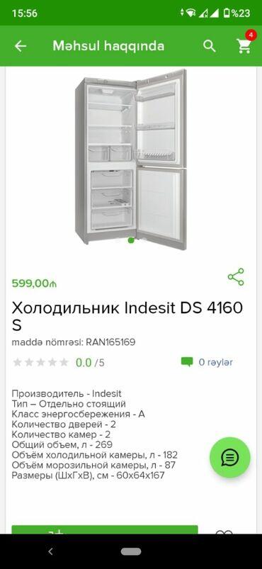 Электроника в Габала: Новый Двухкамерный Белый холодильник Indesit
