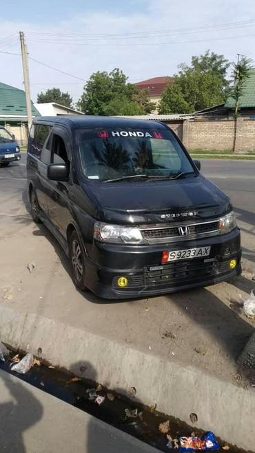 Светодиодные лампочки в бишкеке - Кыргызстан: Такси Бишкек Москва Бишкек Санкт-Петербург