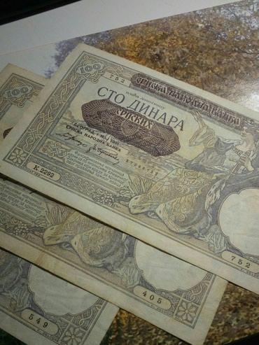 Novčanice 100 dinara srpskih Nedićev dinar - Kragujevac