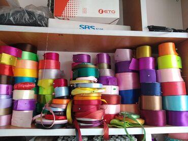 Продаю атласные,капроновые ленты 0,5; 2,5 и 4 см ширины по низкой