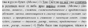 Услуги переводчикаПеревожу тексты с английского