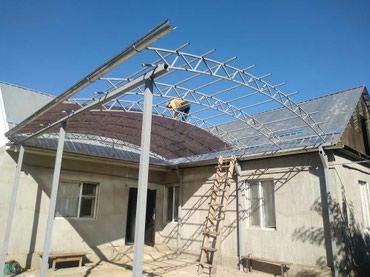 Крыша навес крыша ремонт крыша лестница  в Бишкек