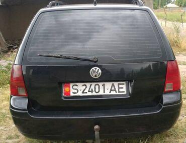 Volkswagen Golf Variant 1.9 л. 2001