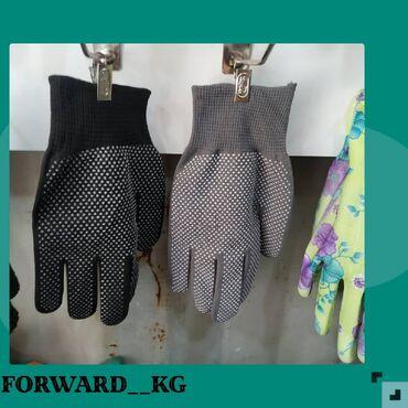 Рабочие перчатки с ПВХ созданы из натуральной пряжи. Вязка изделия име
