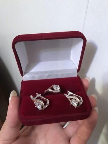 Украшения - Бишкек: Серебро набор с напылением золота  Кольцо и сережки
