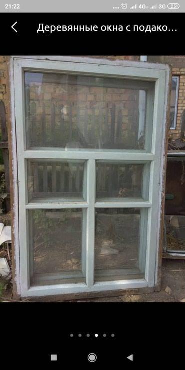 Окна деревянные - Кыргызстан: Двух слойные деревянные окна с подоконниками. Размер 143/92см