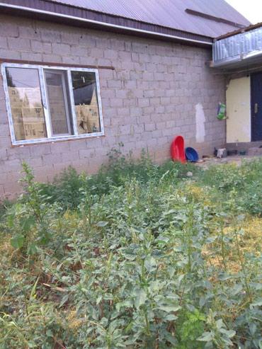 alpine a610 3 mt в Кыргызстан: Продам Дом 90 кв. м, 3 комнаты