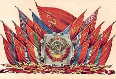 Искусство и коллекционирование - Бишкек: Куплю ( Сатып алам) для коллекции монетычасы, статуэткибинокли