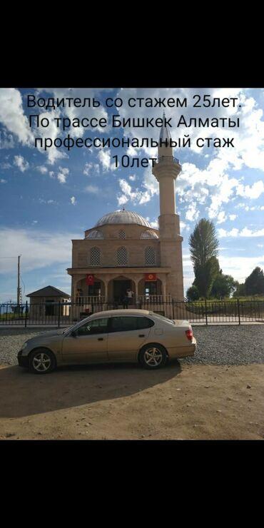 Грузоперевозки из китая в алматы - Кыргызстан: Доставка посылок в Алматы