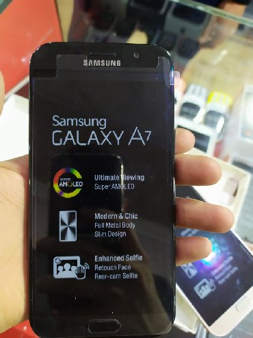 Samsung-j-7-6 - Кыргызстан: Новый Samsung Galaxy A7 2017 64 ГБ Золотой