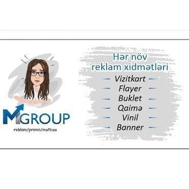 vizitkalar - Azərbaycan: Reklam, çap   Vizitkartlar, Buklet