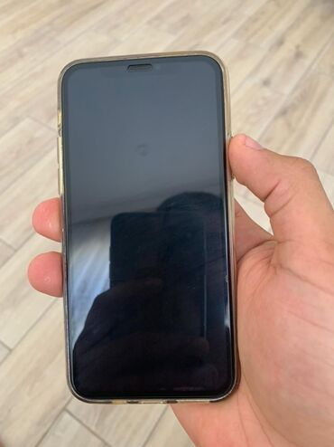 IPhone 11 Pro | 64 GB | Qızılı