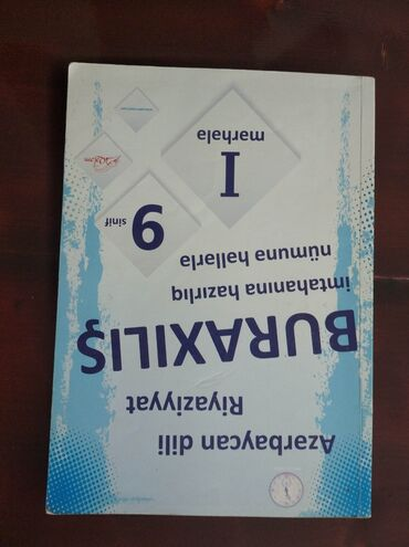 Kitab, jurnal, CD, DVD Qusarda: Buraxilis imtahanina hazirlasanlar uçundur.Azerbaycan dili ve