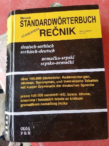 Knjige, časopisi, CD i DVD | Batajnica: Recnik nemacki i engleski