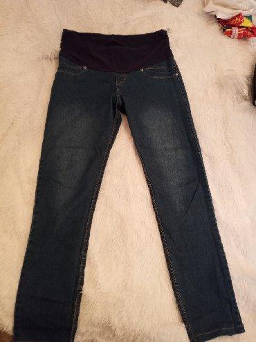 зауженные джинсы для мужчин в Кыргызстан: Джинсы для беременных размер xl
