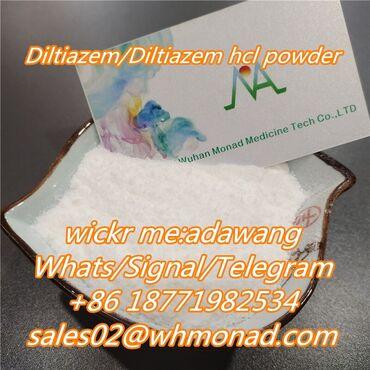 Diltiazem/diltiazem hcl powder cas -7   Gurantee 100% safe shipping, f
