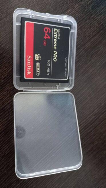 лада веста цена в бишкеке in Кыргызстан | ОТДЫХ НА ИССЫК-КУЛЕ: SanDisk Extreme Pro CF 160MB/s VPG 65, UDMA 7 64GB Емкость : 64 GB Ско