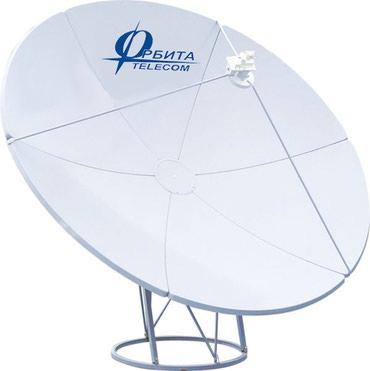 Спутниковые антенны ОРБИТА 1,8 м. в Бишкек