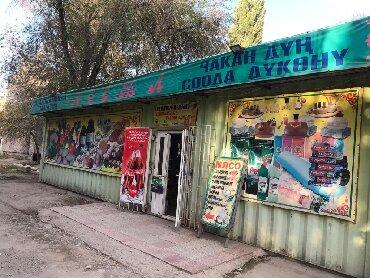 полка для магазина в Кыргызстан: Продается продуктовый магазин. Район Кудайбергена