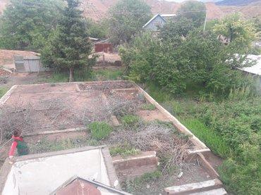 Недвижимость - Боконбаево: 12 соток