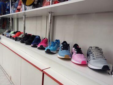 Nike Air Zoom Pegasus 33 -35 это высококачественные нейтральные