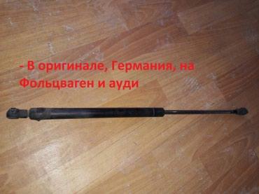 - В оригинале на Фольцваген и ауди - 400с.  (Whatsapp)   в Бишкек